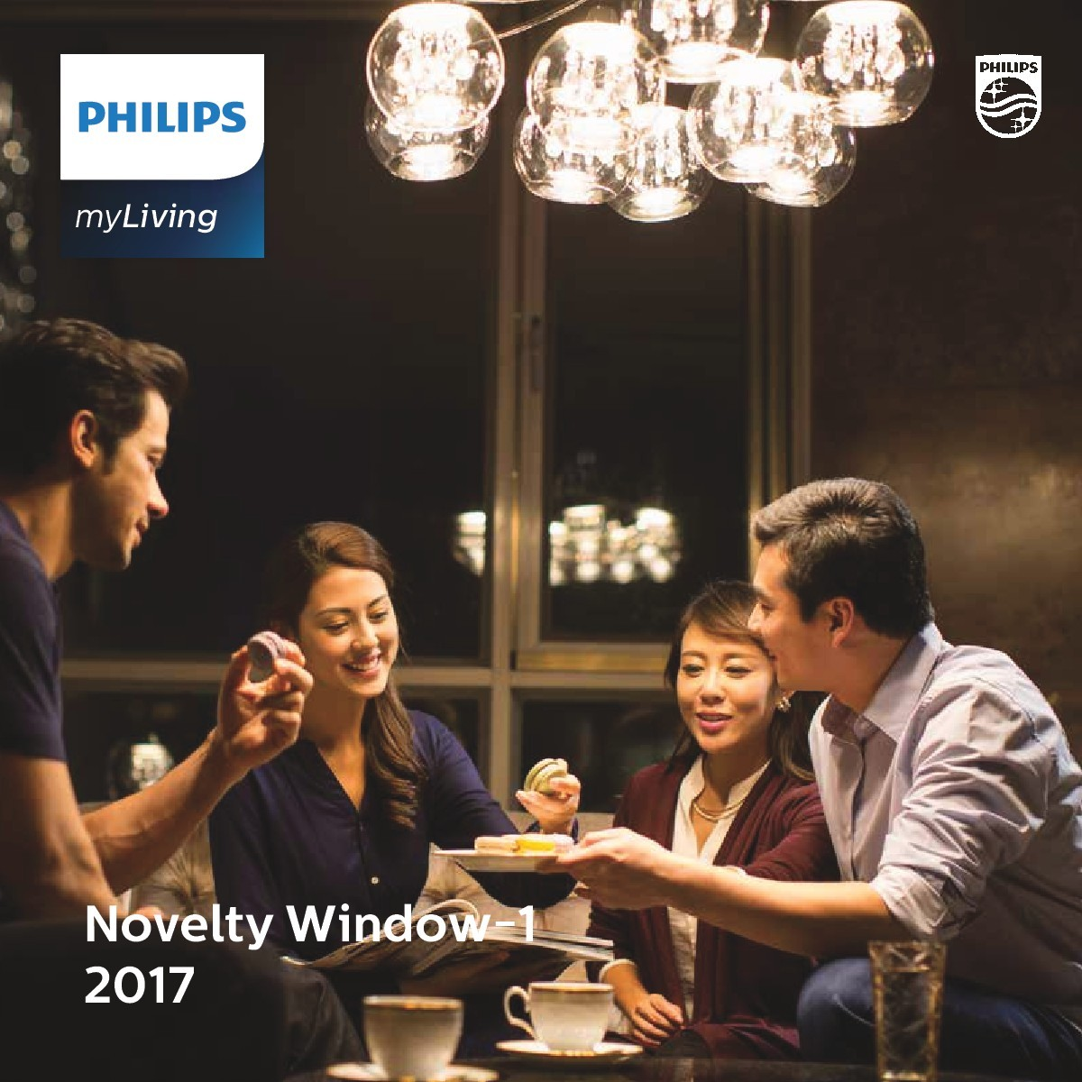 Philips Products Catalogue